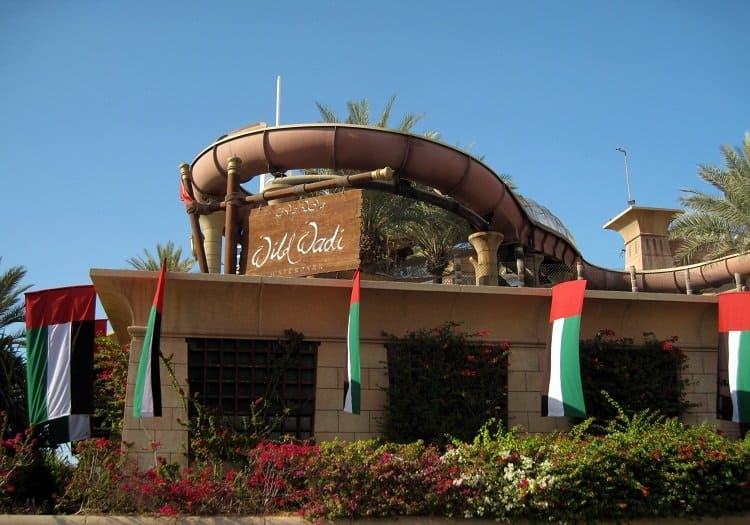 wild wadi Dubai Today (Photo Essay)